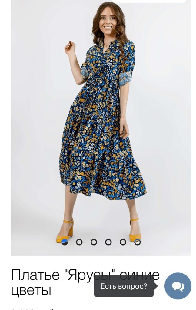 Feminina kläder