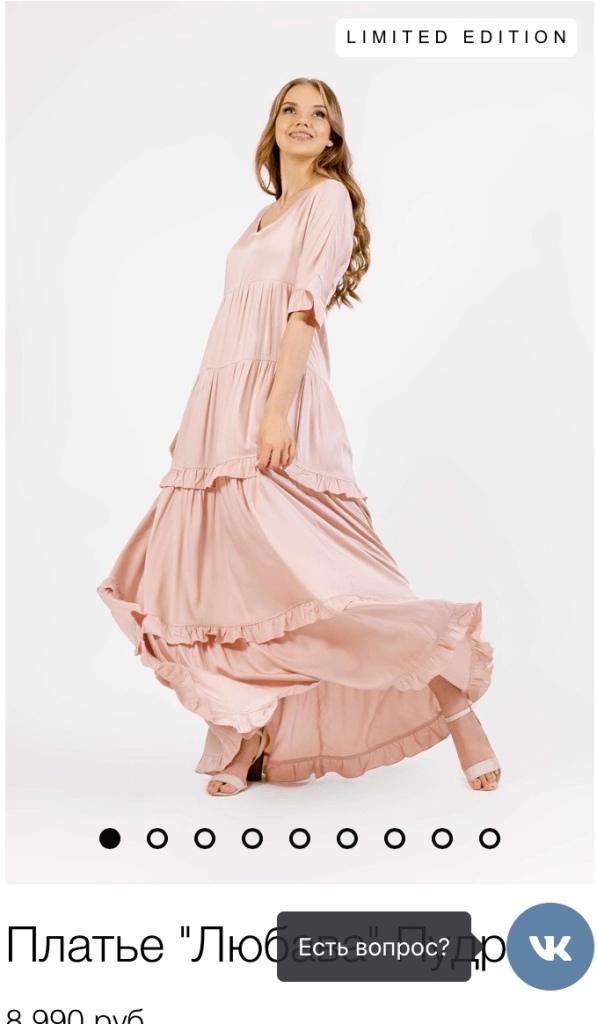 Feminine klänning
